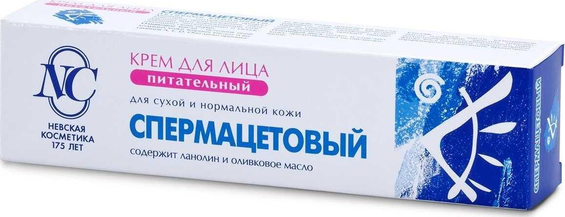 Невская косметика купить в кирове vedaya косметика купить в россии